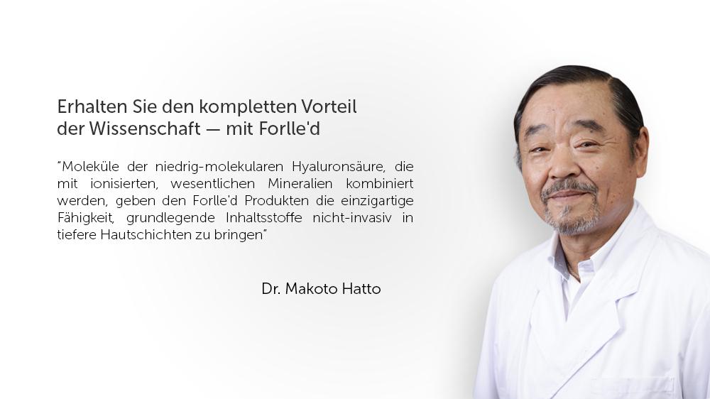makoto_hatto_ger_banner_v2